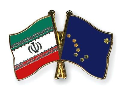 Crossed Flag Pins Iran-Alaska