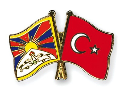 Crossed Flag Pins Tibet-Turkey
