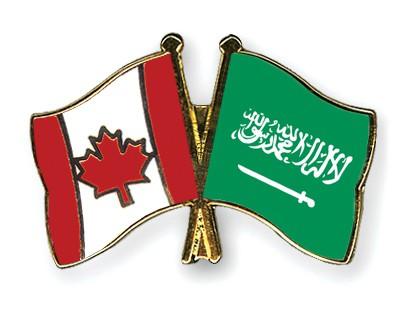 Special Offer Crossed Flag Pins Canada-Saudi-Arabia