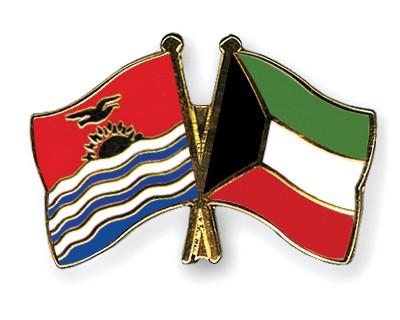 Crossed Flag Pins Kiribati-Kuwait