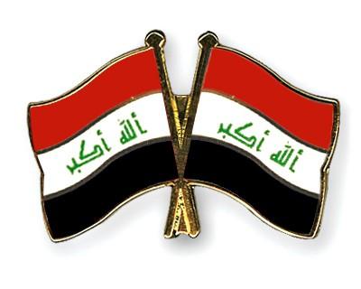 Crossed Flag Pins Iraq-Iraq