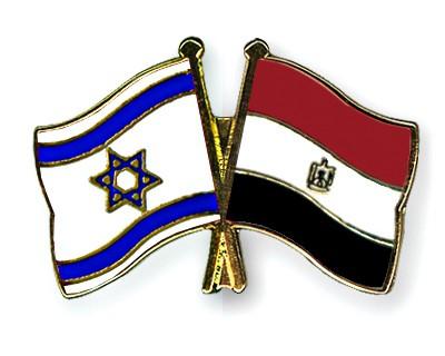 Crossed Flag Pins Israel-Egypt