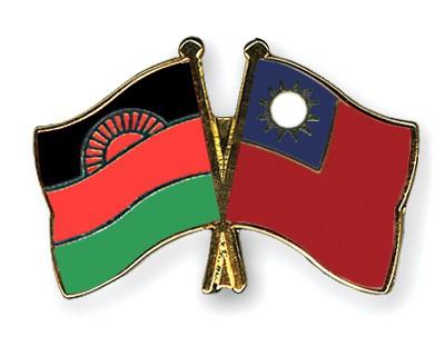 Crossed Flag Pins Malawi-Taiwan