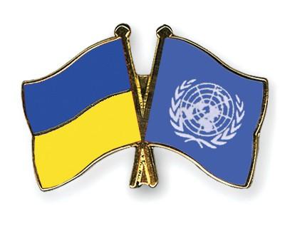 Crossed Flag Pins Ukraine-UNO
