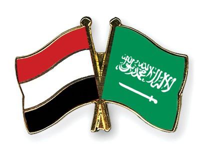 Special Offer Crossed Flag Pins Yemen-Saudi-Arabia
