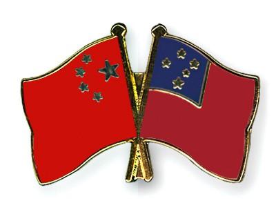 Crossed Flag Pins China-Samoa