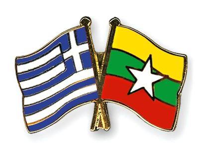 Crossed Flag Pins Greece-Myanmar