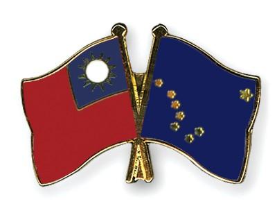 Crossed Flag Pins Taiwan-Alaska