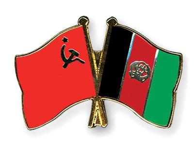 Crossed Flag Pins USSR-Afghanistan