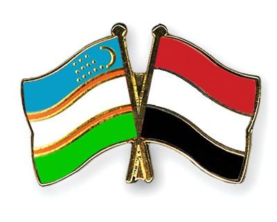 Crossed Flag Pins Uzbekistan-Yemen