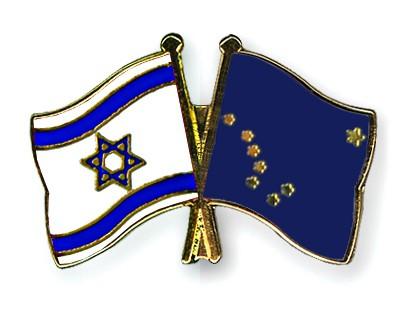 Crossed Flag Pins Israel-Alaska