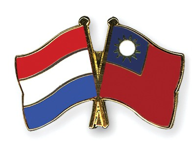 Crossed Flag Pins Netherlands-Taiwan
