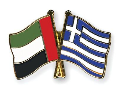 Crossed Flag Pins United-Arab-Emirates-Greece