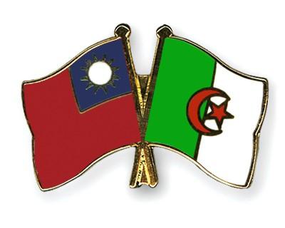 Crossed Flag Pins Taiwan-Algeria