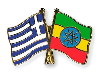 Crossed Flag Pins Greece-Ethiopia