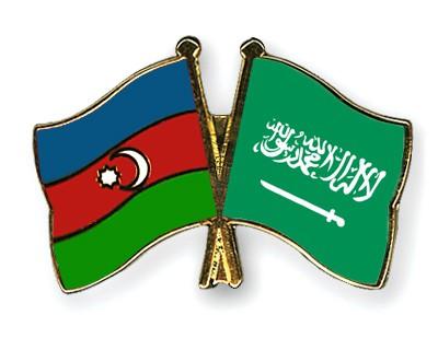 Special Offer Crossed Flag Pins Azerbaijan-Saudi-Arabia