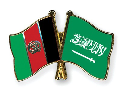 Special Offer Crossed Flag Pins Afghanistan-Saudi-Arabia