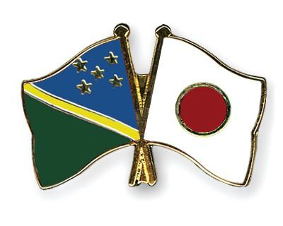 Crossed Flag Pins Solomon-Islands-Japan