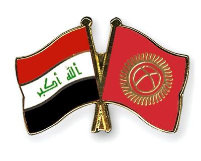 Crossed Flag Pins Iraq-Kyrgyzstan