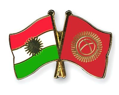 Crossed Flag Pins Kurdistan-Kyrgyzstan