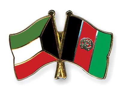 Crossed Flag Pins Kuwait-Afghanistan
