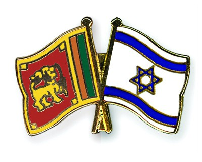 Crossed Flag Pins Sri-Lanka-Israel