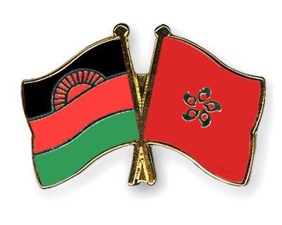 Crossed Flag Pins Malawi-Hong-Kong