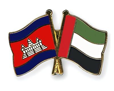 Crossed Flag Pins Cambodia-United-Arab-Emirates