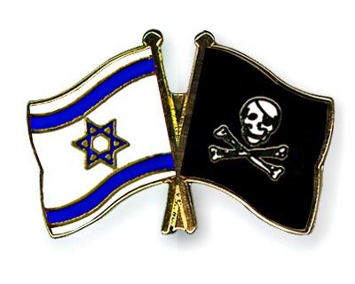 Crossed Flag Pins Israel-Pirate-with-Bone