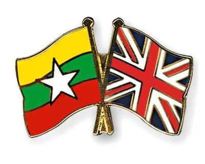 Crossed Flag Pins Myanmar-Great-Britain