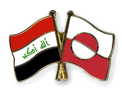 Crossed Flag Pins Iraq-Greenland