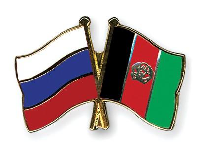 Crossed Flag Pins Russia-Afghanistan