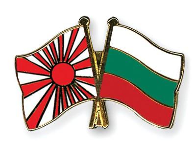 Crossed Flag Pins Japan-War-Flag-Bulgaria