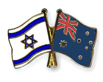 Crossed Flag Pins Israel-Australia