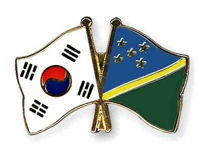 Crossed Flag Pins South-Korea-Solomon-Islands