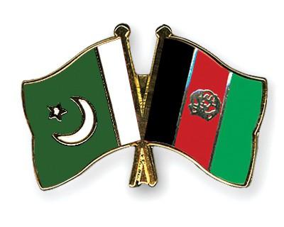 Crossed Flag Pins Pakistan-Afghanistan