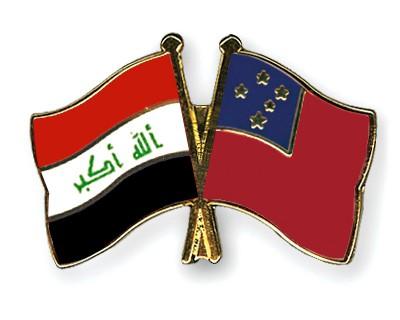 Crossed Flag Pins Iraq-Samoa