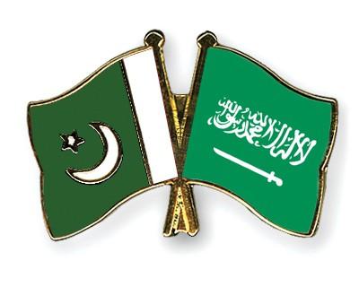Special Offer Crossed Flag Pins Pakistan-Saudi-Arabia