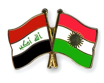 Pins Iraq-Kurdistan | Friendship Pins Iraq-XXX | Flags I