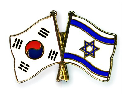 Crossed Flag Pins South-Korea-Israel