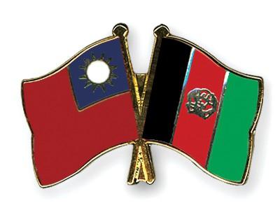 Crossed Flag Pins Taiwan-Afghanistan