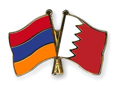 Crossed Flag Pins Armenia-Bahrain