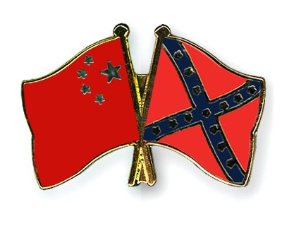 Crossed Flag Pins China-Confederate-battle