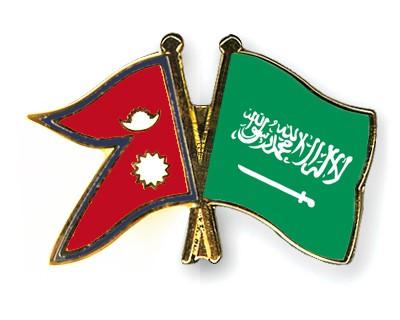 Special Offer Crossed Flag Pins Nepal-Saudi-Arabia