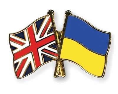 Special Offer Crossed Flag Pins Great-Britain-Ukraine
