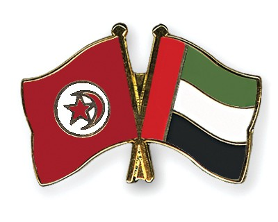 Crossed Flag Pins Tunisia-United-Arab-Emirates