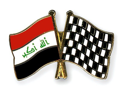 Crossed Flag Pins Iraq-Flag-checkered-black-and-white