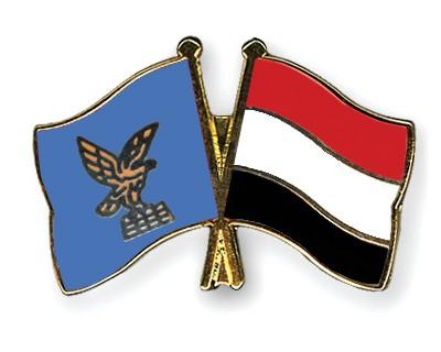 Crossed Flag Pins Friuli-Venezia-Giulia-Yemen