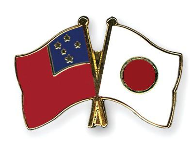 Crossed Flag Pins Samoa-Japan