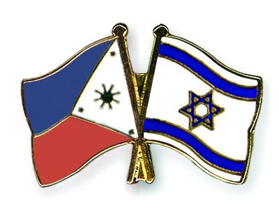 Crossed Flag Pins Philippines-Israel